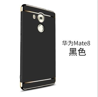 For Huawei Mate 8 Mate8 Phone Case Phone Cover + Tempered Glass Film (Black) - intl Price Philippines