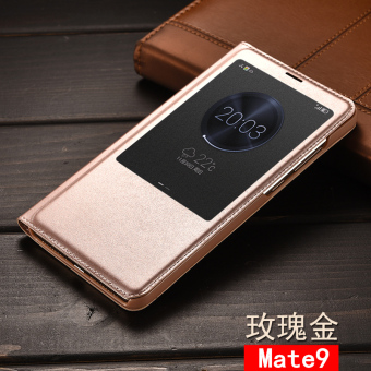 For Huawei Mate9 Leather Phone Case Mate 9 Phone Cover + Mate9Tempered Glass Film (Rose Gold) - intl Price Philippines