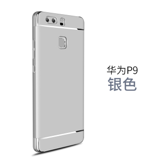 For Huawei P9 Phone Case Phone Cover Fully Protect Design +Tempered Glass Film (Silver) - intl Price Philippines