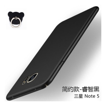For Samsung Galaxy Note 5 ,360 degrees Ultra-thin PC Hard covercase phone case/Black+Bear ring - intl