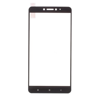 For Xiaomi Mi Max 2 Silk Printing Full Size Tempered Glass Screen Protector Film (Arc Edge) - Black - intl
