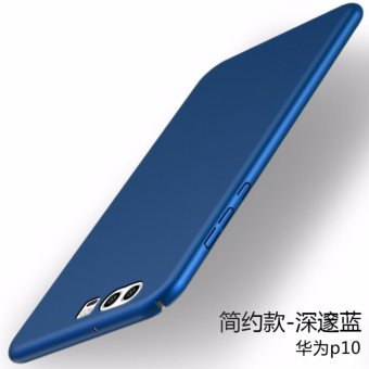 Full Phone Bady Protection PC Back Cover Case For Huawei P10 (Blue)- Intl