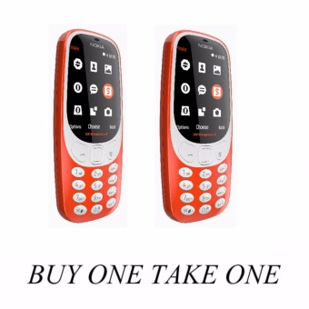 G@Best Buy One take One Dual Sim Mobile Phone - Red
