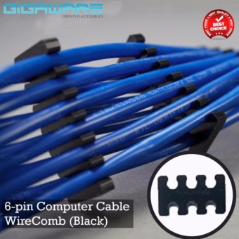 Gigaware 6-Pin Computer Cable Wire Comb (Black) Price Philippines