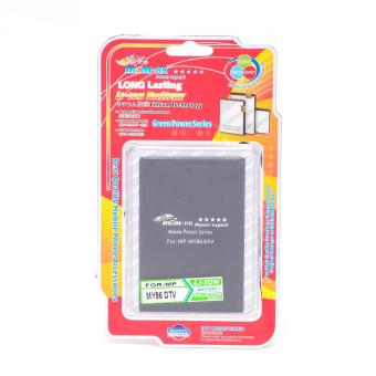 Glamorosa Mobile MSM HK Battery for MyPhone My86 DTV