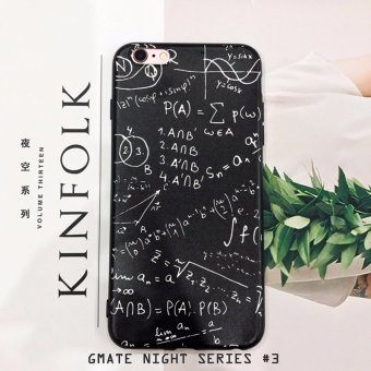 Gmate Night Series TPU Case For Oppo A33/Neo 7 (Math)