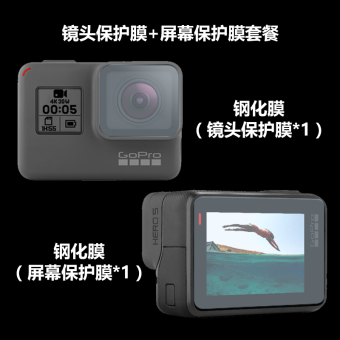 GoPro gopro6hero5 front and back tempered Film
