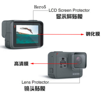 GoPro gopro6/hero5 lens LCD screen protector Protector