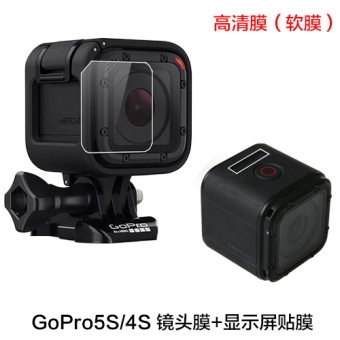 GoPro hero5/gopro4s lens protection Protector