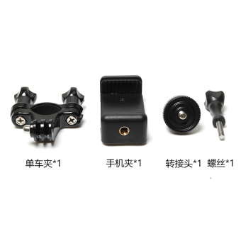 GoPro hero6 mountain dog three to fixed support rod