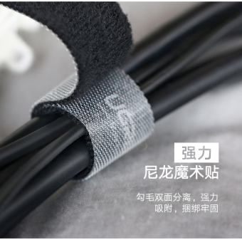 Green Alliance Data Cable Power Cable cable tie with cable organizer