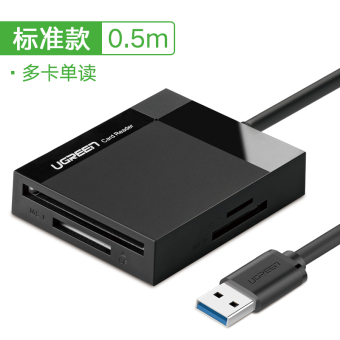 Green Alliance usb3 high-speed sd tf multi-functional camera card reader