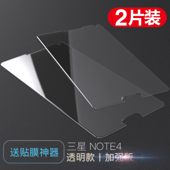 Gu Chi Note 3/note4 ultra-clear anti-Blueray drop-resistant phone glass protector Film
