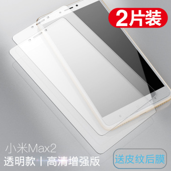 Gu Chi transparent ultra-clear anti-Blueray glass protector Film
