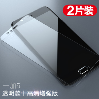 Gu Chi ultra-clear anti-Blueray drop-resistant mobile phone protector Film