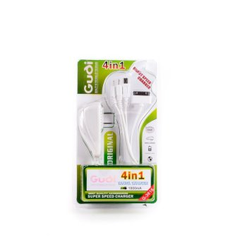 Gudi 4in1 Multi-Pin Travel Charger (White) Price Philippines
