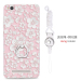 Han Teng 4A/4A/4A silicone cartoon lanyard drop-resistant XIAOMI soft case phone case