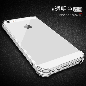 Hanxianzi iphone5s/I5 Apple phone case silicone case air bag