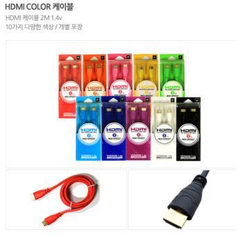 HDMI CABLE COLORED (2M) - 2
