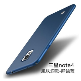 High quality 360 ultra-thin matte PC hard Cover Case For Samsung Galaxy Note 4(Blue) - intl