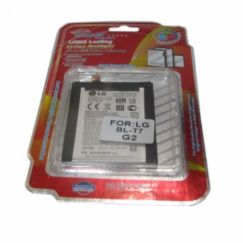 High Quality Battery for LG G2 BL-T7 D800 (MSM HK) Price Philippines