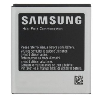 High Quality Battery for Samsung Galaxy S2 LTE I9210