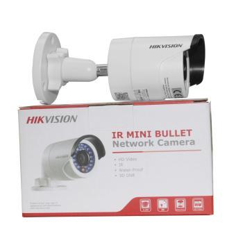 Hikvision DS-2CD2052-I 5MP IR Bullet Network Camera - 2