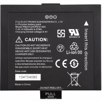 HiTi Pringo Lithium-Polymer Battery (550 mAh) - 2