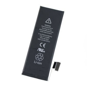 HK Battery for Apple iPhone 4