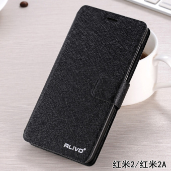 HM 2a/note2/3 s Redmi flip-style leather cover phone case