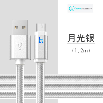 HOCO data cable extension usb xiaomi charging Cable