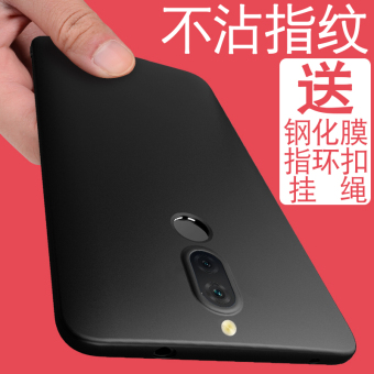 Huawei all-inclusive drop-resistant matte soft case phone case