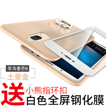 Huawei cool drop-resistant full edging phone case