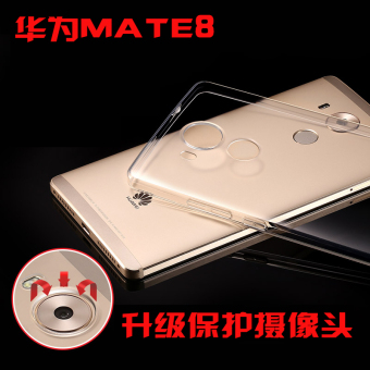 Huawei mate8/V9/P9/p10plus silicone transparent protective soft case phone case