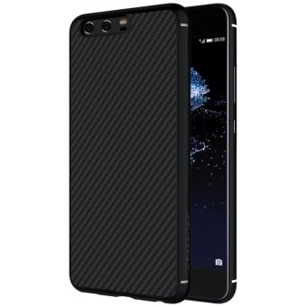 Huawei P10 Case, Nillkin Synthetic Carbon Fiber Premium BumperProtective Shell Back Cover Case Compatible with Magnetic PhoneHolder for Huawei P10 - Black - intl