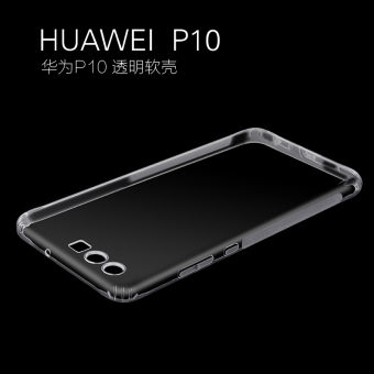 Huawei P10/p10plus Jianyue silicone transparent soft phone case protective case