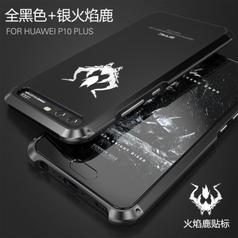 Huawei P10/p10plus metal drop-resistant hard case phone case