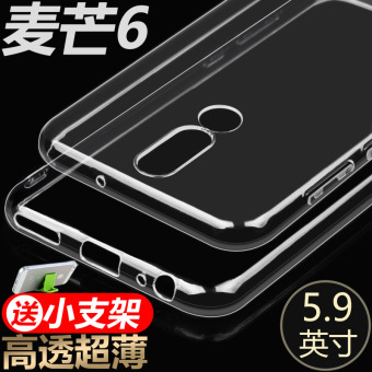 Huawei P10/P9/G9 silicone whole package drop-resistant ultra-thin phone case protective case