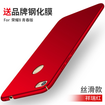 Huawei p8lite Jianyue matte drop-resistant all-inclusive phone case protective case