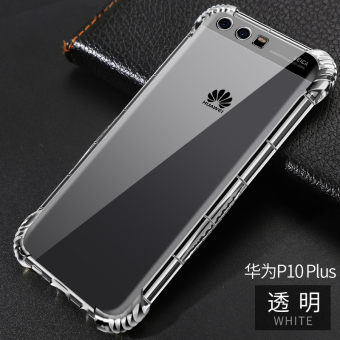 Huawei P9/p9plus/P10/p10plus phone case protective case air bag