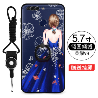 Huawei V9/V9 cool new drop-resistant phone case protective case
