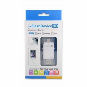 i-Flash HD Drive 64GB for Apple iPad Mini 2/Retina (White)