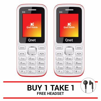 Harga QNET MOBILE B8 (White) Buy One Take One