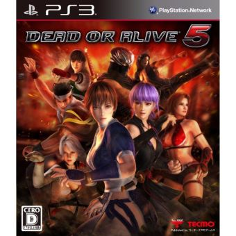 Harga Bandai Namco Dead or Alive 5 Game for Playstation 3