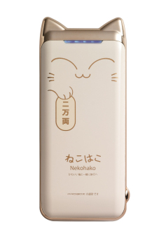 Harga Probox Nekohako 5200mAh Japan Sanyo Battery Smart CAT Design Power Bank ( White-Gold )