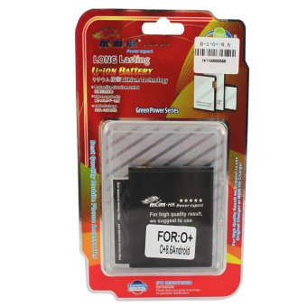 Harga MSM.HK Li-lon Battery for O+ O+8.6 Android (Black)
