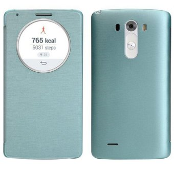 Harga Quick Circle Case Cover With Qi Wireless Charging+Nfc For LG G3 D855 D850 Blue - intl
