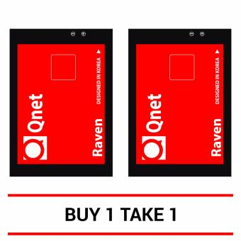 Harga QNET MOBILE BATTERY (RAVEN) Buy One Take One