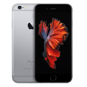 Apple iPhone 6S Plus 16GB LTE (Grey) Import Set - intl Price Philippines