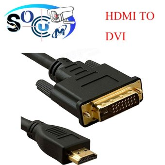SOCUM HDMI TO DVI CABLE 1.5M (DVI 24+1) BLACK Price Philippines